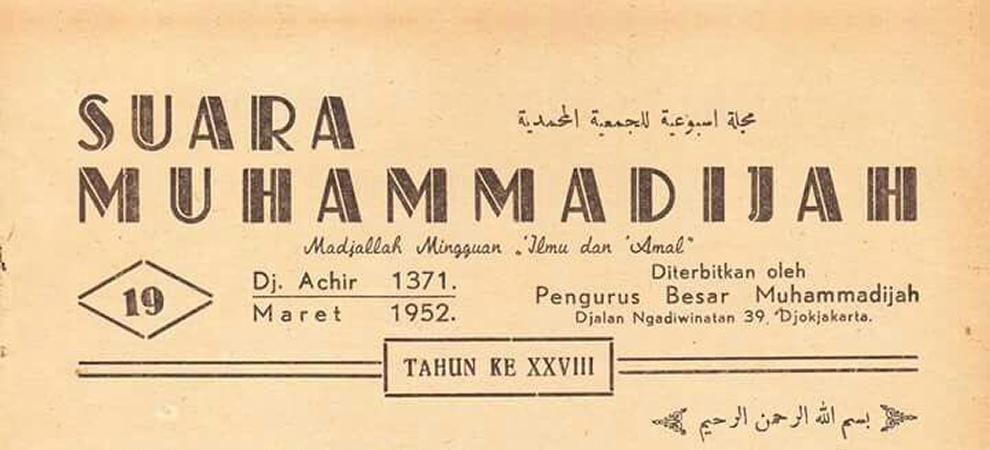 Suara Mauhammadijah