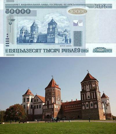 Mata Uang Rusia